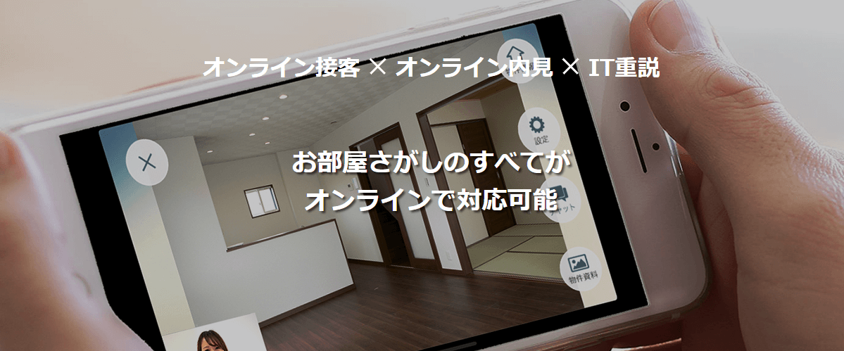 ハウスコム横浜店の画像5