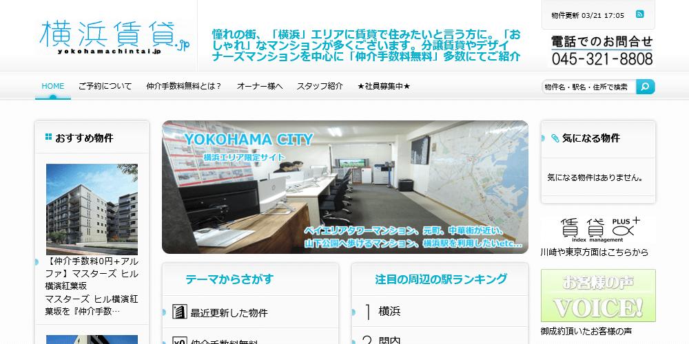 インデックスホーム 横浜店の画像