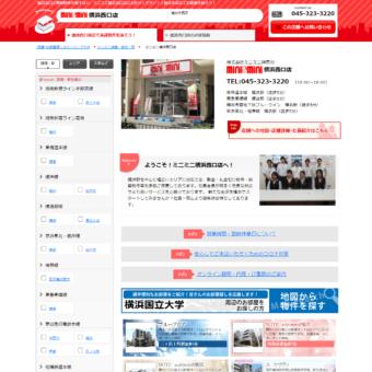 ミニミニ神奈川横浜西口店の画像