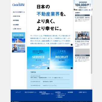 株式会社サークルホーム 横浜西口店