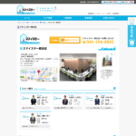 スマイスター 横浜店