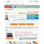 エイブル横浜店の口コミや評判