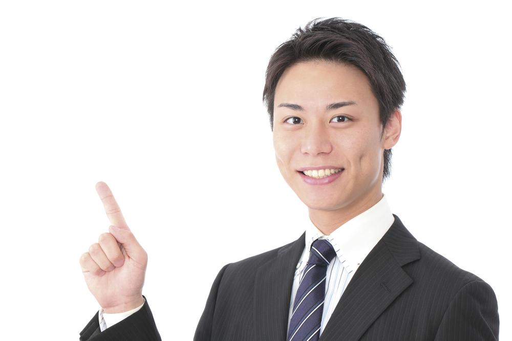 "<span class=""title"">横浜市の賃貸不動産の相場と安く借りる方法</span>"