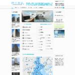 インデックスホーム 横浜店